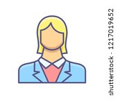 employee woman filled related... | Shutterstock .eps vector #1217019652