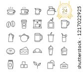 set of coffee  tea and related... | Shutterstock .eps vector #1217022925