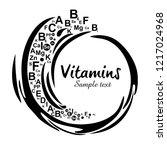 multi vitamin complex icons.... | Shutterstock .eps vector #1217024968