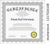 grey sample certificate or... | Shutterstock .eps vector #1217026108