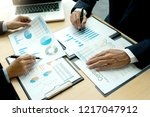 young business team in a small... | Shutterstock . vector #1217047912