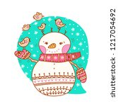 christmas card with a snowman... | Shutterstock .eps vector #1217054692