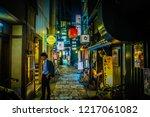tokyo  6 july 2017  night cafes ...   Shutterstock . vector #1217061082