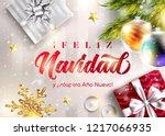 feliz navidad y prospero ano... | Shutterstock .eps vector #1217066935