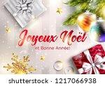 joyeux noel et bonne annee.... | Shutterstock .eps vector #1217066938