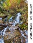 waterfalls of the carpathians.... | Shutterstock . vector #1217082325