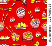 chinese food vector seamless... | Shutterstock .eps vector #1217085118