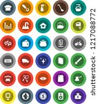 white solid icon set  shining... | Shutterstock .eps vector #1217088772