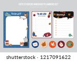 set of planners and to do lists ... | Shutterstock .eps vector #1217091622