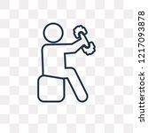 exercising dumbbell vector... | Shutterstock .eps vector #1217093878