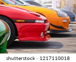selective focus of colorful... | Shutterstock . vector #1217110018
