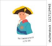 illustration of paul i romanov  ... | Shutterstock .eps vector #1217119945