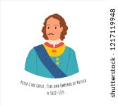 illustration of peter i the... | Shutterstock .eps vector #1217119948