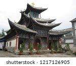"""ti n zh  t ng"" dali catholic...   Shutterstock . vector #1217126905"
