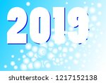 greeting card for new year.... | Shutterstock . vector #1217152138