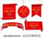 sale red banner set. ribbons... | Shutterstock .eps vector #1217159572