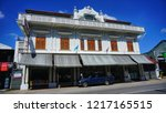 chiang mai  thailand   october... | Shutterstock . vector #1217165515