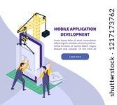 mobile application development... | Shutterstock .eps vector #1217173762