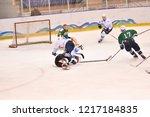 orenburg  russia   april 5 ... | Shutterstock . vector #1217184835