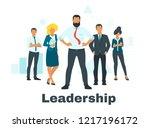 vector flat style leader...   Shutterstock .eps vector #1217196172