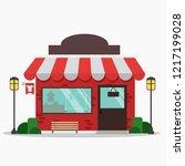 storefront vector illustration | Shutterstock .eps vector #1217199028
