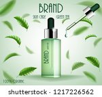 cosmetic ads template treatment.... | Shutterstock .eps vector #1217226562