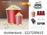 realistic cinema and movie... | Shutterstock .eps vector #1217230615
