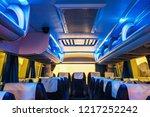 modern and comfortable long... | Shutterstock . vector #1217252242