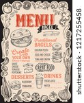 bagel and sandwich menu... | Shutterstock .eps vector #1217255458
