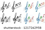 simple musical note symbol ... | Shutterstock .eps vector #1217262958