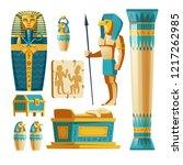 vector cartoon set of ancient... | Shutterstock .eps vector #1217262985