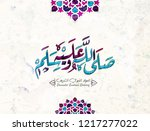 arabic and islamic calligraphy...   Shutterstock .eps vector #1217277022