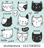 funny cat pattern. vector... | Shutterstock .eps vector #1217283052