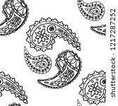 paisley seamless pattern  hand... | Shutterstock .eps vector #1217287252