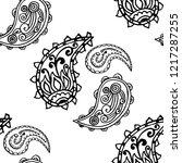 paisley seamless pattern  hand... | Shutterstock .eps vector #1217287255