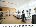 abstract blur and defocused gym ...   Shutterstock . vector #1217292535