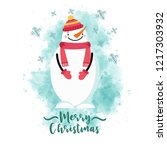 christmas card with dressed... | Shutterstock .eps vector #1217303932