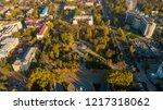 krasnodar   russia   october 30 ... | Shutterstock . vector #1217318062