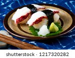Small photo of Sushi tako Japanese octopus slice with rice serve in Japanese food style.