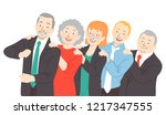 illustration of senior man and... | Shutterstock .eps vector #1217347555