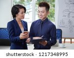 young businesswoman showing her ... | Shutterstock . vector #1217348995