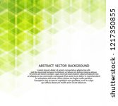 green hexagon background.... | Shutterstock .eps vector #1217350855