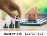 house on coins and house put on ... | Shutterstock . vector #1217374525