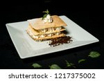 delicious cake with cream | Shutterstock . vector #1217375002
