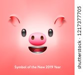 banner with a pig's snout on... | Shutterstock .eps vector #1217377705