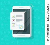 online form survey on... | Shutterstock . vector #1217392258