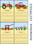 tractor and combine posters set ... | Shutterstock .eps vector #1217392312