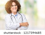 middle ager senior doctor woman ... | Shutterstock . vector #1217394685