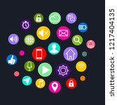 web site vector icons set.... | Shutterstock .eps vector #1217404135