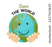 save the world with hand hold... | Shutterstock .eps vector #1217412625